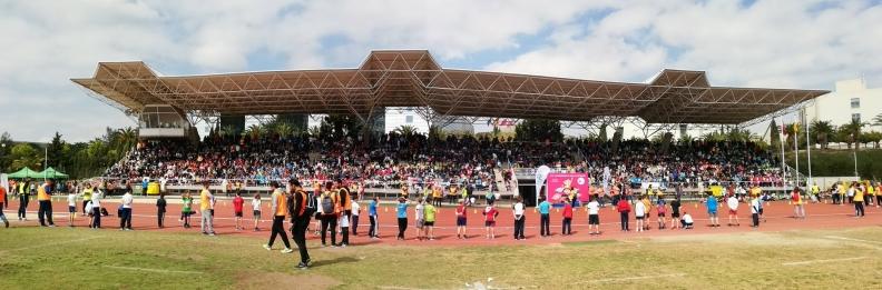 XVI Campeonato de Atletismo UCOERM