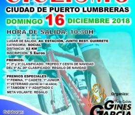 """Trofeo de Navidad """"Ciudad de Puerto Lumbreras"""""""